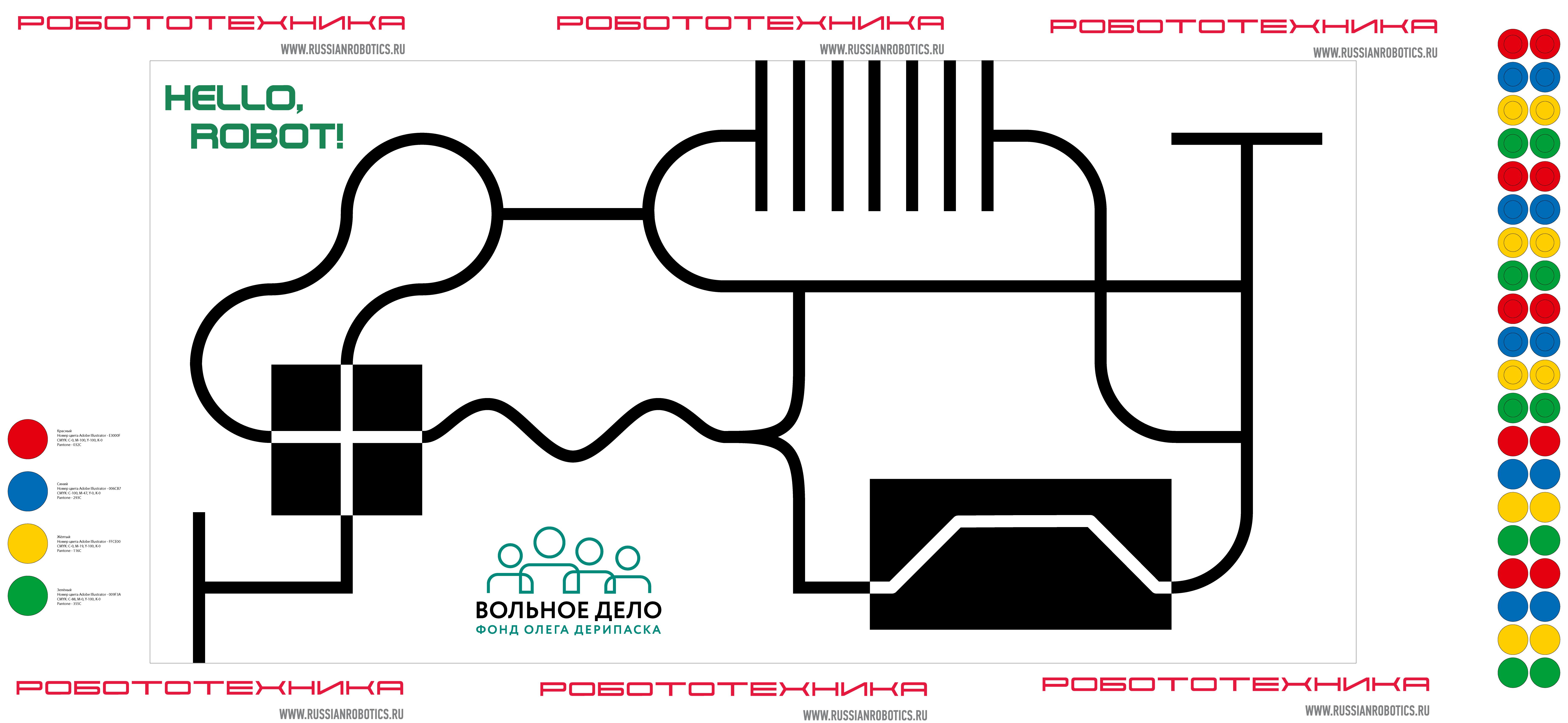 Поля Для Робототехники Инверсная Линия 2000х1200 Мм
